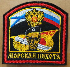 Russian   ARMY NAVY INFANTRY BLACK BERET  embroidered       patch  #402  SE