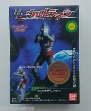 Ultraman Hyper Detail Superior Action Figure Candy Toy 2007 Bandai HDS # 2