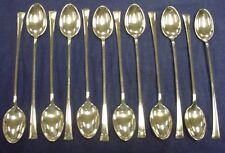 1 INTERNATIONAL STERLING SILVER ICED TEA SPOON 1940 SERENITY PATTERN
