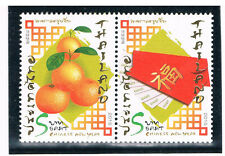 THAILAND 2015 Chinese New Year (Join Pair)