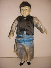 """Antique 19 /20thc Chinese boy 9.5"""" doll silk clothes"""