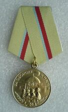 USSR Soviet Union Russian Military Collection Medal For the Defence of Kiev