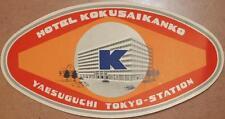 ETICHETTA ALBERGO HOTEL KOKUSAIKANKO TOKYO GIAPPONE JAPAN LUGGAGE LABEL 1950