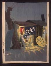 """Tomikichiro Tokuriki 1951 Japanese Woodblock Print """"Night Time Scene - Yatai"""""""