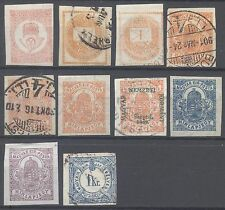 HUNGARY ONE LOT OLD NEWSPAPER STAMPS MH USED FINE TO VERY FINE