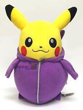 Banpresto Pokemon Pikachu Sleeping Series 12'' Deluxe Plush~ Gengar Suit BP36750