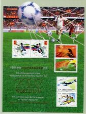 China PRC 2002-11 FIFA World Cup Soccer Fußball WM A-No + Folder Block 106 MNH