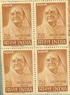 India 1964 Sg 485 15np 20th Death Anniv of Kasturba Gandhi-Mint Block of Four