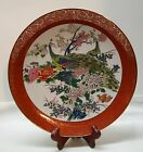 Vintage Two Peacock Plate with Cherry Blossoms Flowers Gold Accents Japan