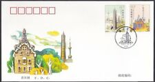 CHINA Spain Joint Issue 2004-25 Buildings in Cities 城市建筑 stamp FDC