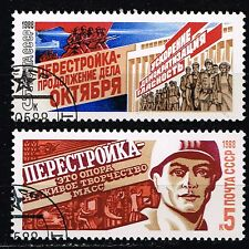 Russia Soviet Cold War End Gorbachev's Perestroika stamps set 1988