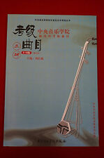 ERHU REPERTOIRES FOR NATIONAL AND OVERSEA LEVEL TEST (GRADE 1-6)