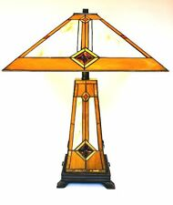 "Tiffany Style Golden Mission Table Lamp with Illuminated Base 17"" Shade New"