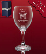 Personalised Engraved Wine Glass- Any Message Weddings Bridesmaid Birthdays etc