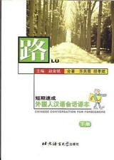 Chinese Conversation for Foreigners  book (2) Vol. 2 (2002, Hardcover)