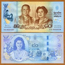 Thailand 80 Baht (2012) P-122, UNC   Queen's 80th Birthday Commemorative