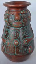 Vintage Brazil Face Pottery Vase Brown Green Marajoara Terra Cotta