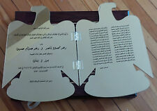 2014 Iraq Badeer & Banan  Raghad Saddam Hussein Luxury Marriage Party Invitation