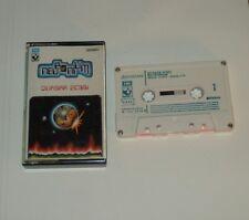 NEURONIUM Quasar 2C361  Rare Cassette tape Spain 1978 !! 1st pressing!!! NM