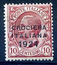 REGNO 1924 - CROCIERA ITALIANA 10 Cent NUOVO **
