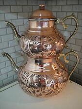 TURKISH TRADITIONAL HANDMADE HANDHAMMERED COPPER TEAPOT SET SEMAVER - LARGE