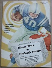 1960 Chicago Bears Pittsburgh Steelers Program Atkins Layne Casares VG+