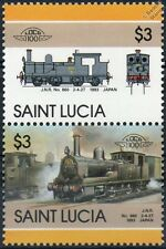 1893 JNR No.860 2-4-2T Japanese National Railways Train Stamps / LOCO 100