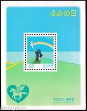 JAPAN 1993 Letter Writing Day SS/MS MNH @B540