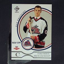 DAN FRITSCHE  /1200  RC  2003-04 Private Stock Reserve #114  Columbus  Rookie