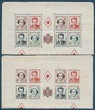 MONACO - N°334A à 337B - 16 Stamps New with 8 Not Indented (8 Values X 2)1949