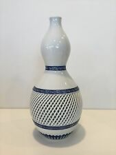 "Vintage Japanese Arita Blue & White Double Wall Double Gourd Shaped Vase, 9"" T"