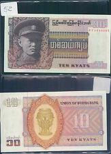 BURMA 10 KYATS 1973 UNC (rif. 52)