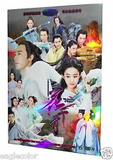 The Journey of Flower (6DVDs) High Quality - Box Set! No English Subtitles!