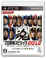 Pro Yakyu Spirits 2012 (Sony PlayStation 3, 2012)