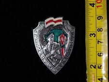BELARUS BELORUSSIA BORDER GUARD KGB BADGE UNIFORM USSR RUSSIAN CCCP COLLECTOR