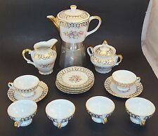 Vintage Italian Ceramic Moka/Expresso Maker with 6Cups,6Saucers,Creamer,Sugar