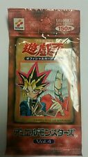YUGIOH Vol. 4 Booster Pack Duel Monsters mint Japanese  qty avai