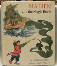 Ma Lien and the Magic Brush by Hisako Kimishima vintage 1968 hardcover