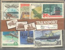 TRANSPORT 25 DIFFERENT USSR PICTORIAL NOYTA CCCP THEMATIC STAMPS ALL LARGE CTO