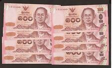 2016 Thailand 100 Baht New Signature Uncirculated Pnew