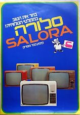 SALORA TV Made In Israel Advertising Poster 1981