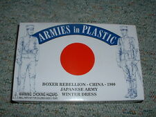 Armies in Plastic 1/32 54mm Boxer Rebellion 1900 Japanese Army winter dress
