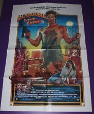 BIG TROUBLE IN LITTLE CHINA MOVIE POSTER JOHN CARPENTER KURT RUSSELL