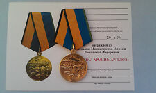 The best Medals of Russia at an inexpensive price(General of the Army Margelov r