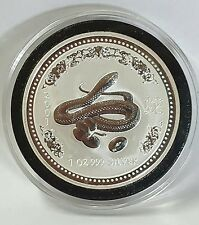 2001 Australia 1 oz Silver Lunar Year of the Snake (Series I) in Capsule