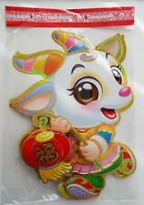 "NEW  2015  Chinese New Year Decoration 3D Large  YEAR OF THE RAM  15.5"" x 11"""