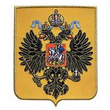 RUSSIAN EMPIRE FLAG IMPERIAL EAGLE ST.GEORGE COAT OF ARMS EMBROIDERED PATCH