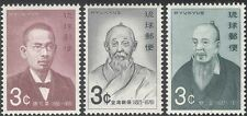 Ryukyus 1970 Politicians/Famous People/Politics/Government 3v set (n42823)