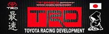 TRD LICENSE PLATE Sign 4x13.5 inches JDM RACING