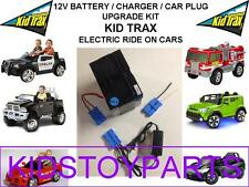 LONG LASTING REPLACEMENT KID TRAX 12V RECHARGEABLE BATTERY CHARGER & CAR PLUG